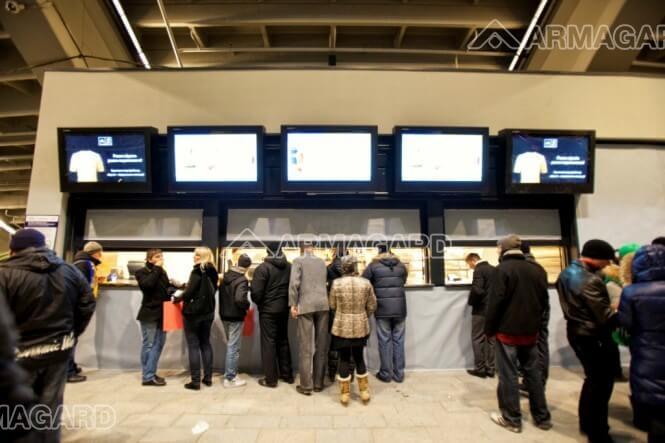 Publicidad digital de Armagard en la Eurocopa de fútbol de 2012.