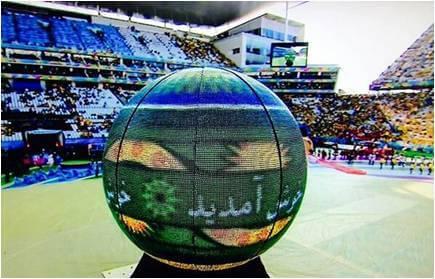 Esfera de publicidad digital, Ceremonia de inauguración de la Copa Mundial, Brasil 2014