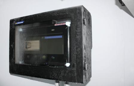 Señalización Digital en exterior gélidas