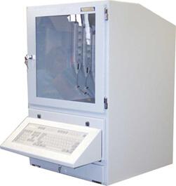 armario para ordenadores