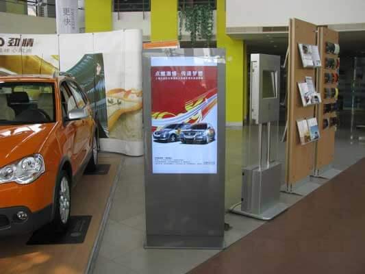 ver el Cartelería Digital Exterior - ideal para uso en concesionario de coches